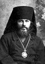 Новосвящмуч.Павел (Кратиров), еп.Старобельский. Письма и послание