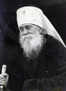 Митрополит Анастасий - обличитель церковной политики безбожного коммунизма