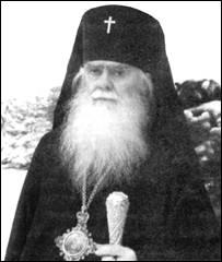 О Московской Патриархии. Архиеп.Аверкий Таушев (1951 - 1974гг)