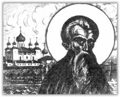 Новосвящмученик Максим, епископ Серпуховский. Жизнеописание