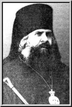 Максим (Жижиленко), еп. Серпуховский. Заявление
