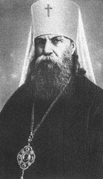 Новосвящмуч.Петр (Полянский), митр.Крутицкий