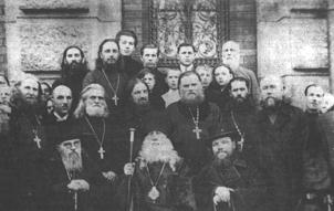 Делегация Петроградского духовенства