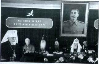 Сталин и Московская Патриархия