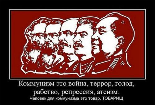 О социализме, социальности и народном капитализме. В конце времен