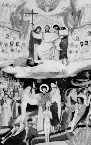 Все мы предстанем на суд Христов