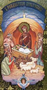 Рождество Христово - 3